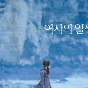 A Woman's Life - 《女人的一生》电影海报