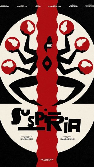 Suspiria - 《阴风阵阵》电影海报
