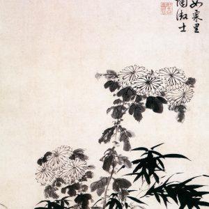翠竹黄花图 王彀祥
