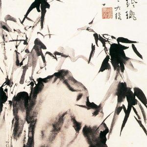 竹石图 徐渭