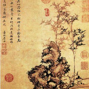 仿苏轼寿星竹图 项元汴