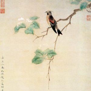 《花鸟图》文椒