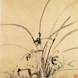 山水花卉图(之一、二) 李流芳