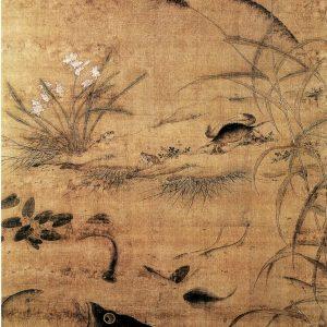 鱼蟹图 刘节