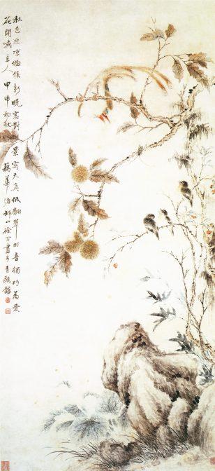 《秋晓翠羽图》 徐冈