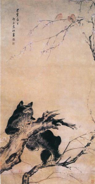 《猫雀图》 袁江