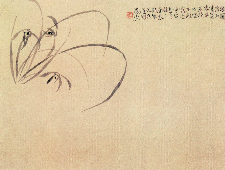 《折枝花卉图(之·、二) 》陈撰