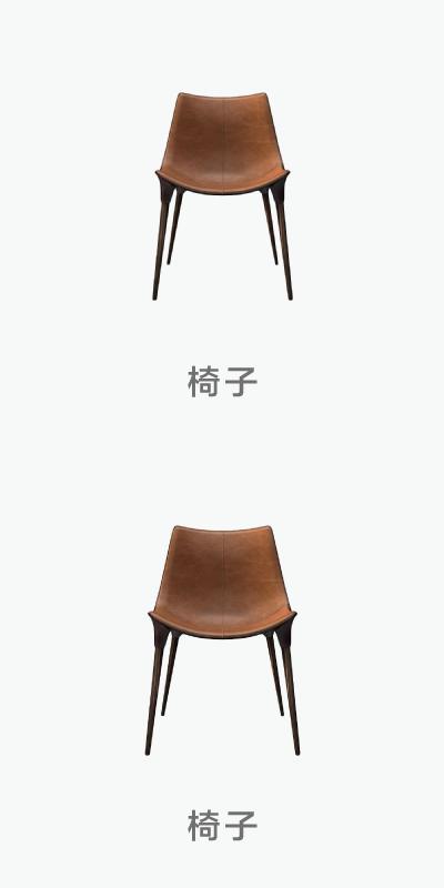 单品库 | 椅子