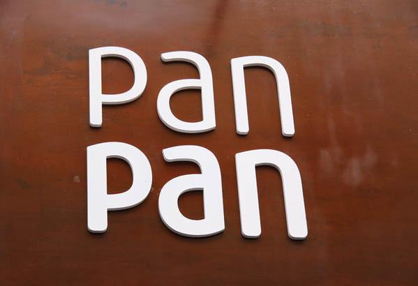 PanPan Atelier面包连锁店