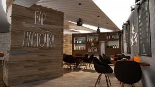 Bar Lastochka