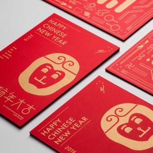 2O16 Chinese New Year Of Monkey | Monkey King