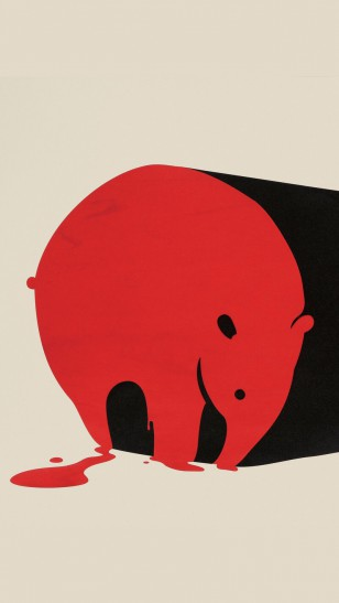 Tapir - 砍伐树木就是杀害生命马来西亚自然协会广告:马来貘