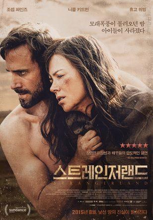《陌生之地》(Strangerland)韩国正式海报