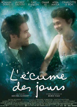 《泡沫人生》(L'écume des jours)法国正式海报