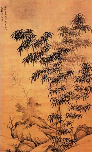 《修篁树石图》李行 立轴绢本 墨笔 纵152厘米 横100厘米 南京博物院藏