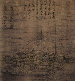 《雪霁江行图》
