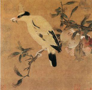 《榴枝黄鸟图》