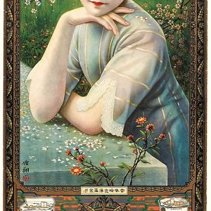 胡伯翔:民国英美烟草公司月份牌(1930)