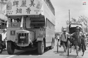 美丽牌香烟车体广告(1935)