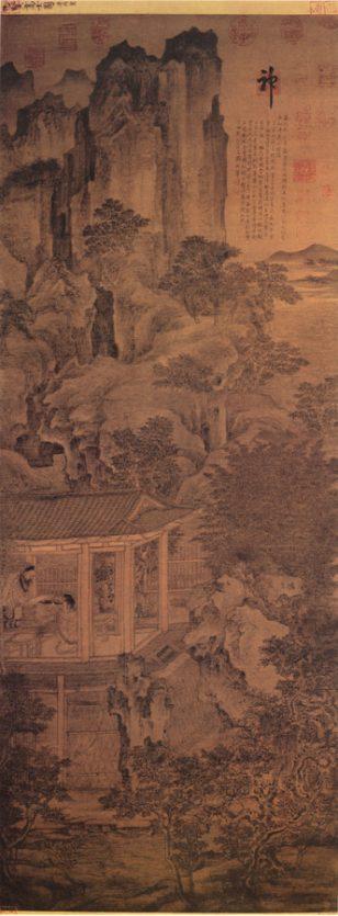 《高士图》 卫 贤 立轴 绢本 横52.5厘米 设色 纵134.5厘米 北京故宫博物院藏