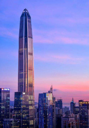 平安国际金融大厦