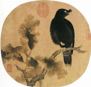 枯树鸥鹆图