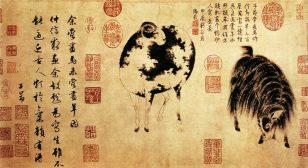 二羊图 赵孟顺