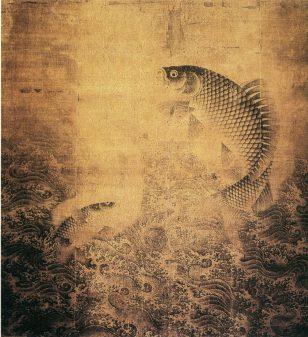 跃鱼图 佚名