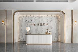 中海万锦熙岸售楼部 | 香港方黄设计