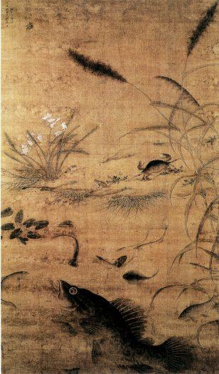 《鱼蟹图》刘节