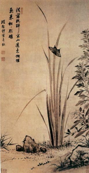 《蒲蝶图》项圣谟