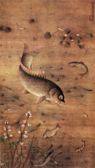 《鱼藻图》缪辅