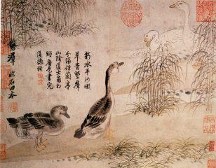 《山水花鸟图》恽寿平