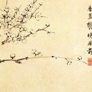 梅花图(—、二)高简