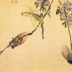 《花卉图》 袁耀