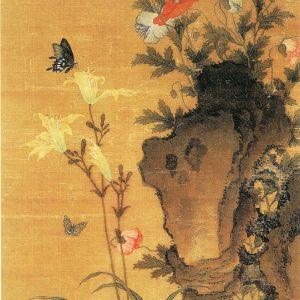 《花蝶图》 马荃
