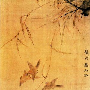 《红叶鸣禽图》华品山