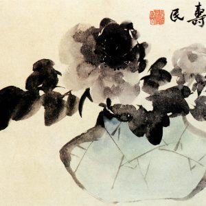《牡丹图 》边寿民