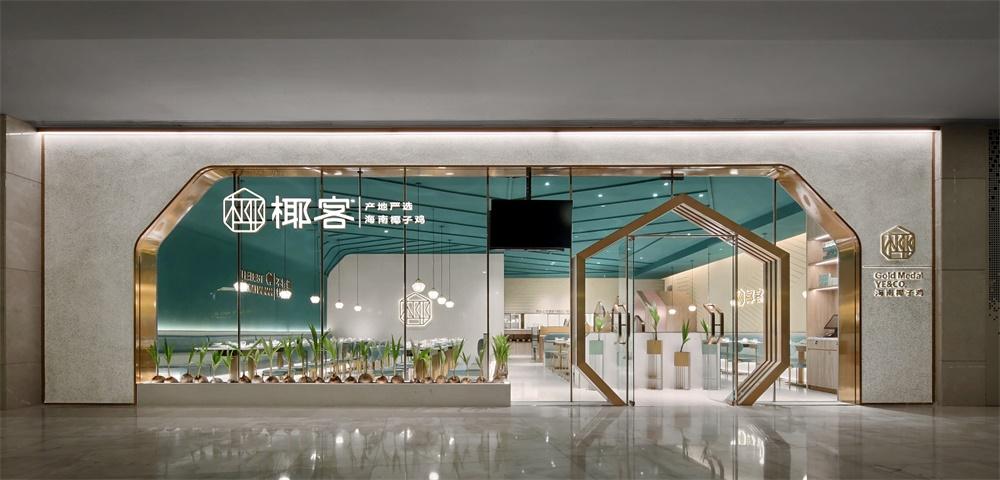 艺鼎设计 | 快来,这个椰子鸡餐厅又潮又酷!