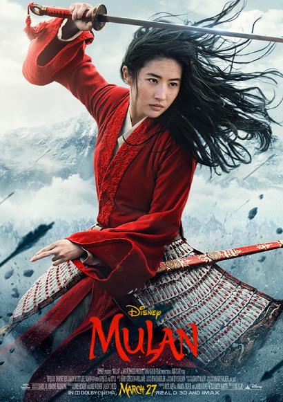 花木兰 Mulan (2020)