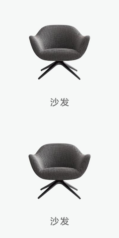 单品库 | 沙发