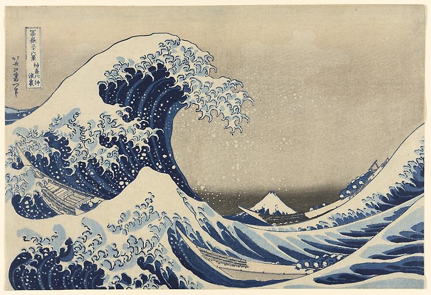 日本《神奈川的海浪》葛饰北斋