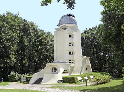 爱因斯坦天文台