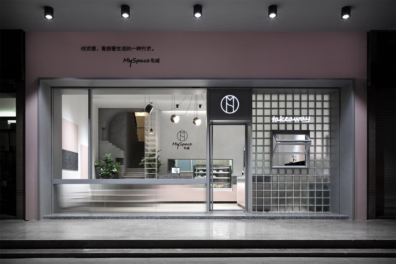 广东汕头285㎡·MySpace私域烘焙店 | 质感工作室