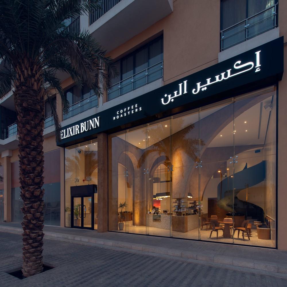 221㎡沙特阿拉伯·Elixir Bunn咖啡烘焙店设计 | ZAZ Architects