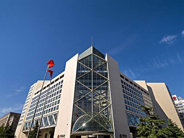 中国银行总行大厦