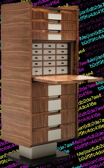 CORIUM | 抽屉柜