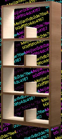 NEA 书柜
